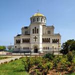 Херсонес Таврический Севастополь