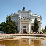 Панорама Севастополь
