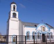 церковь Елены и Константина